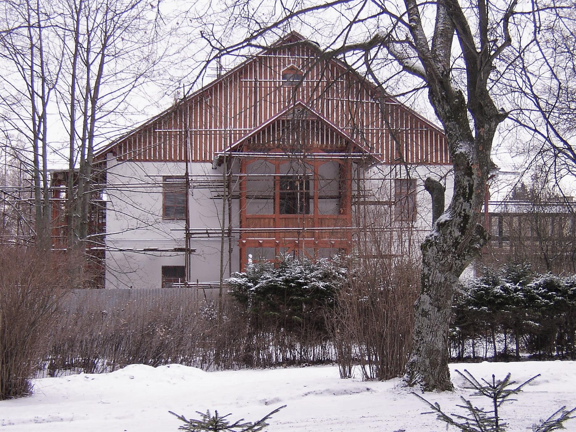 Rekonštrukcia liečebných domov